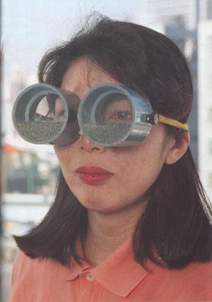 vertigo soothing glasses