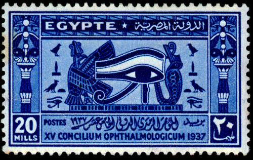 Blue Egyptian Eye Stamp