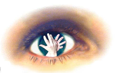 deaf eye